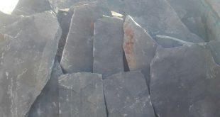 عرضه سنگ ورقه ای مشهد